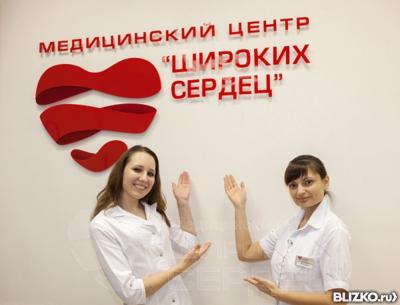 Евразия поликлиника астана