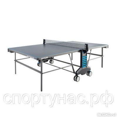 Outdoor Tischtennistisch You Me