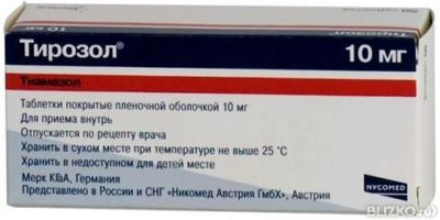utrozhestan-vaginalniy-priem