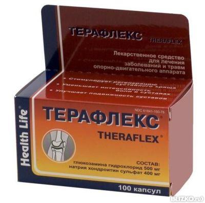 обезболивающие для суставов таблетки