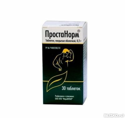 силденафил вертекс 50 мг