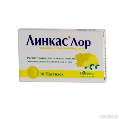 Бронхолитин - применение в бодибилдинге, действие препарата, как принимать, побочные эффекты