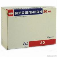 Препарат Пермиксон в капсулах 160 мг. 30 в городе Элиста - Портал выгодных покупок BLIZKO.ru