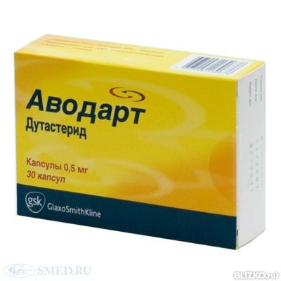 силденафил 100 мг вертекс
