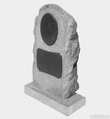 Цена на памятники екатеринбурга цены на обучение заказать памятник в ярославле заславле
