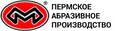Круг-230 Дилер Пермского абразивного завода