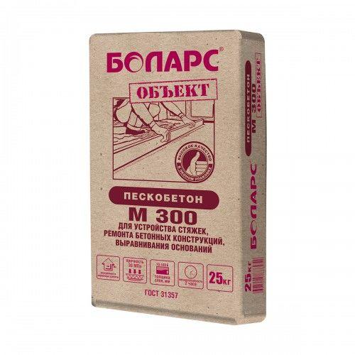 бетонные смеси купить в краснодаре