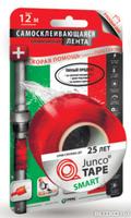 HeatGuardex BLOCKSEAL 120 HD - Герметизатор протечек Чита Конденсатор кожухотрубный (кожухотрубчатый) типа ККГ Орёл