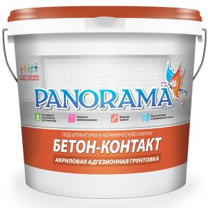 Бетон афипский купить купить круг по бетону 150